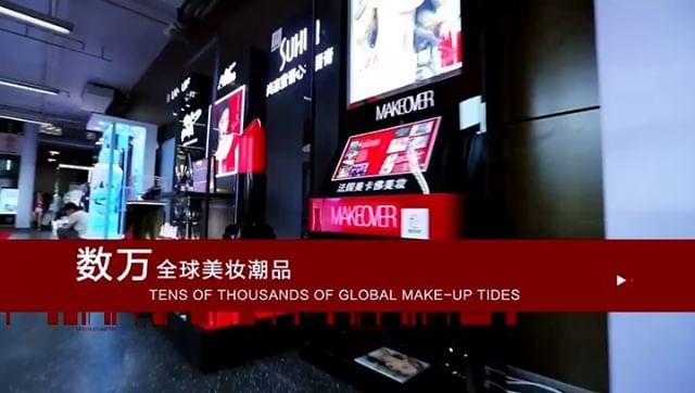 China Beauty Expo (CBE) (19 to 21 May 2020),Shanghai,