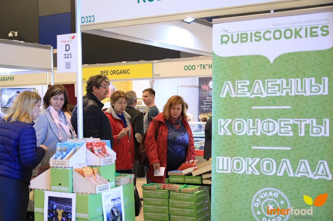 Interfood St  Petersburg (14 to 15 Feb 2020),St  Petersburg,