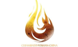 China International Ceramic & Bathroom Fair Foshan (Cerambath) ilikevents
