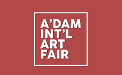 Amsterdam International Art Fair (AIAF) ilikevents