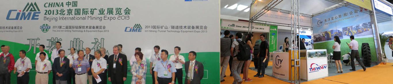 China Mining Exhibition (CIME) banner ilikevents