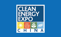 Clean Energy Expo China (CEEC) ilikevents