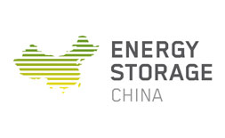 Energy Storage China (ESC) ilikevents