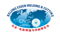 Beijing Essen Welding & Cutting Fair (BEW) ilikevents