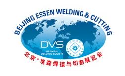 Beijing Essen Welding & Cutting Fair (BEW)