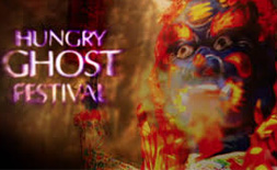 Hungry Ghost Festival Beijing ilikevents