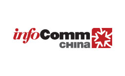 InfoComm China ilikevents