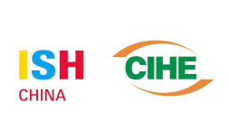 ISH China & CIHE ilikevents