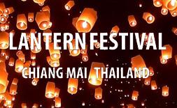 Yi Peng And Loy Krathong (Thailand Lantern Festival)