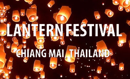 Yi Peng And Loy Krathong (Thailand Lantern Festival) ilikevents