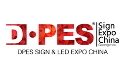 D.PES Sign & LED Expo China ilikevents
