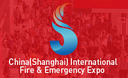 China International Fire & Emergency Expo (CFE)