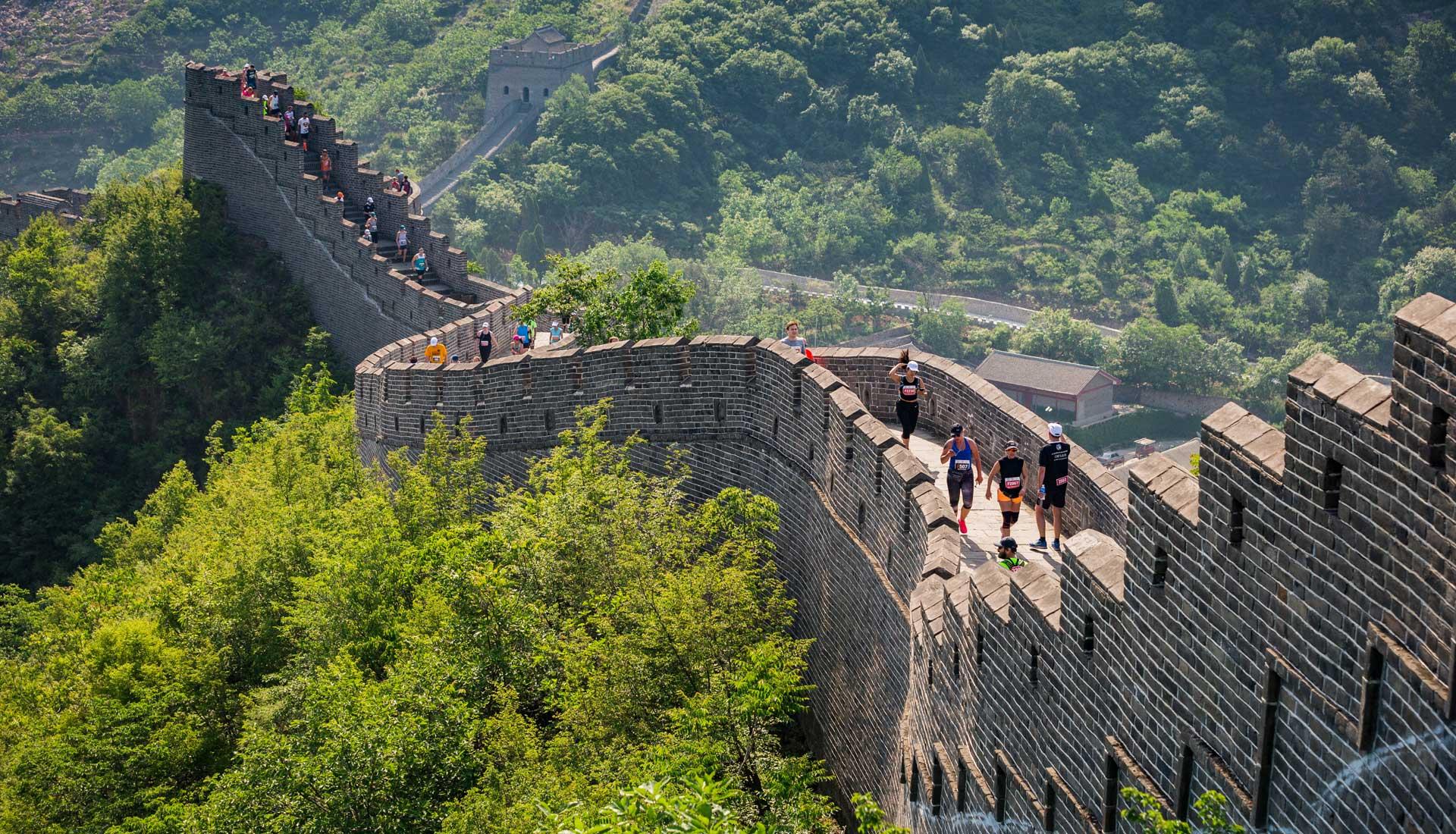 Great Wall Marathon banner ilikevents