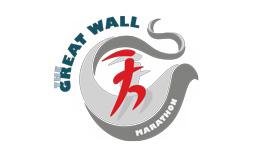 Great Wall Marathon logo ilikevents