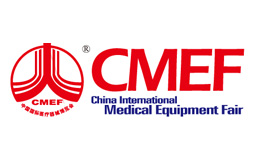China Medical Equipment Fair (CMEF) ilikevents