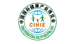 China Nutrition & Health Industry Expo ilikevents