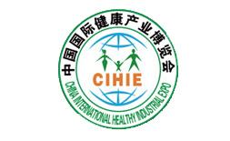 China Nutrition & Health Industry Expo logo ilikevents