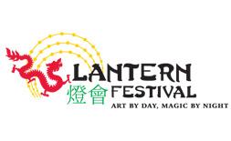 Chinese Lantern Festival ilikevents