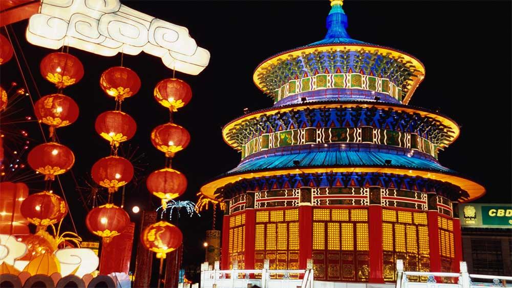 Chinese Lantern Festival 2020.Chinese Lantern Festival 08 Feb 2020 Beijing