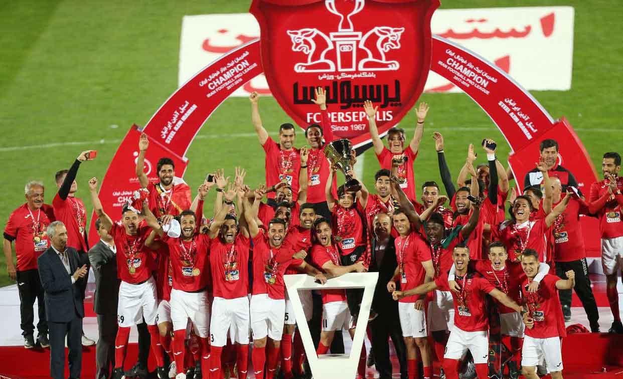 Al Duhail SC Vs. Persepolis FC banner ilikevents