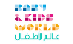Qatar BABY & KIDS WORLD ilikevents