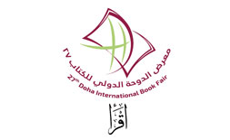 Doha International Book Fair ilikevents