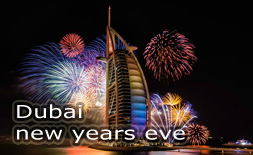 Dubai New Years Eve ilikevents
