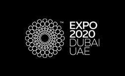 Expo 2020 Dubai logo ilikevents