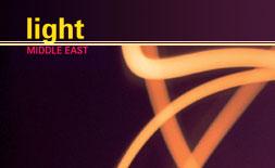 تور نمایشگاه نورپردازی و روشنایی دبی 2017