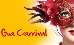 Goa Carnival ilikevents