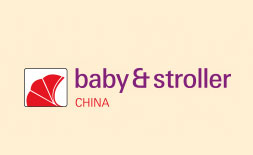 Baby & Stroller China ilikevents