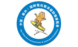 China International Games & Amusement Exhibition (CIAE)  ilikevents