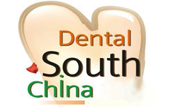 Dental South China Expo  ilikevents