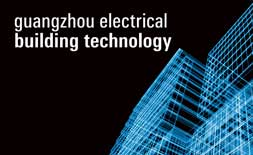 Guangzhou Electrical Building Technology (GEBT) ilikevents
