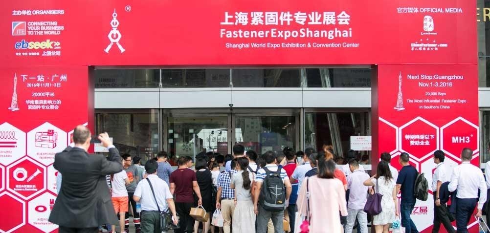 Fasteners & Equipment Exhibition banner ilikevents