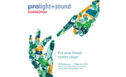 Guangzhou ProLight + Sound Exhibition ilikevents