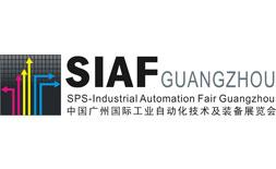 SIAF Guangzhou