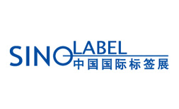 Sino-Label ilikevents