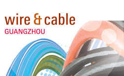 Wire & Cable Guangzhou ilikevents