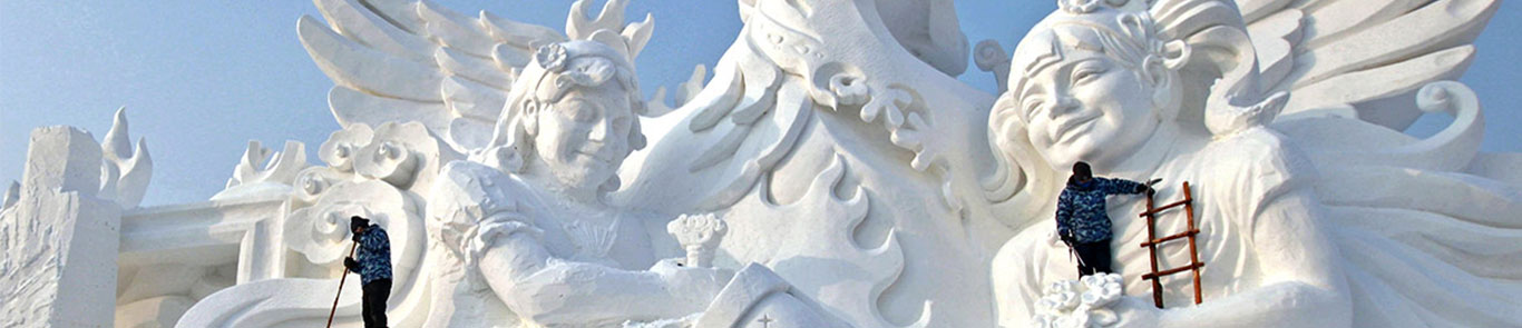 Harbin Ice and Snow Sculpture Festival banner ilikevents