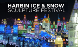 Harbin Ice and Snow Sculpture Festival logo ilikevents