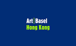 Art Basel Hong Kong ilikevents