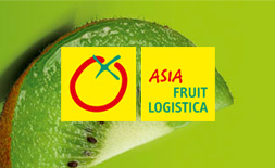Asia Fruit Logistica ilikevents