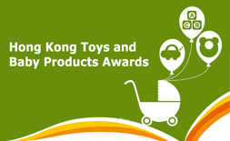 Hong Kong Baby Products Fair ilikevents