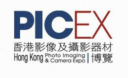 Hong Kong Photo Imaging and Camera Expo (PICEX)
