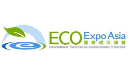 Eco Expo Asia ilikevents