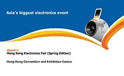 Hong Kong Electronics Fair (Autumn Edition) ilikevents