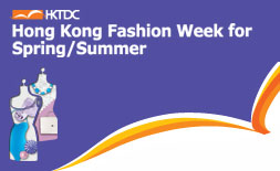 Hong Kong Fashion Week for Spring/Summer ilikevents