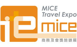 ITE & MICE ilikevents