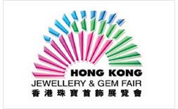 تور نمایشگاه جواهرات هنگ کنگ